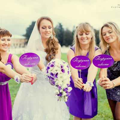 Purple real weddings