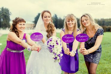 Purple real weddings