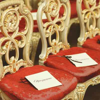 Gold wedding ceremony decor