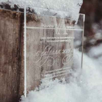 Winter wedding signs