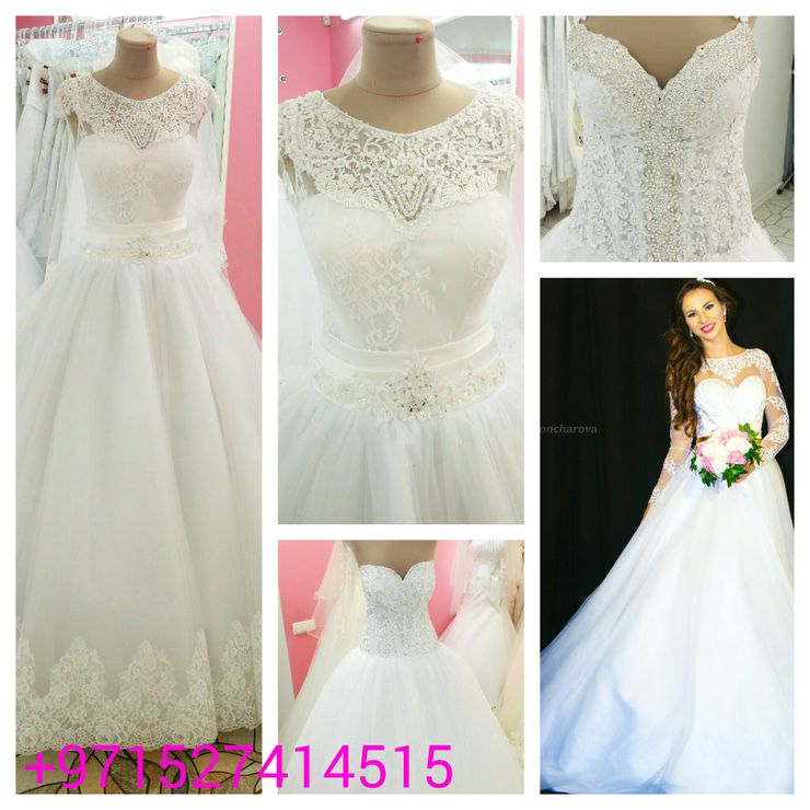 "Wedding dress ""Elite"" UAE Abu Dhabi"
