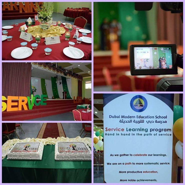 Event & Seminar
