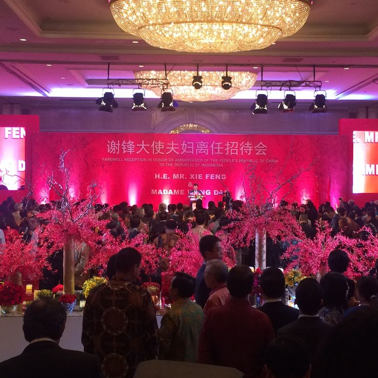Farewell Reception Republic of China Ambassador to Republic of Indonesia